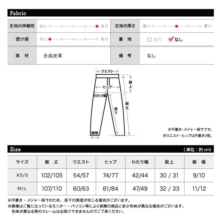 XS~L フェイクレザー PUレザー ハイウエスト スキニーパンツ レギンス(bn33q02943) 10