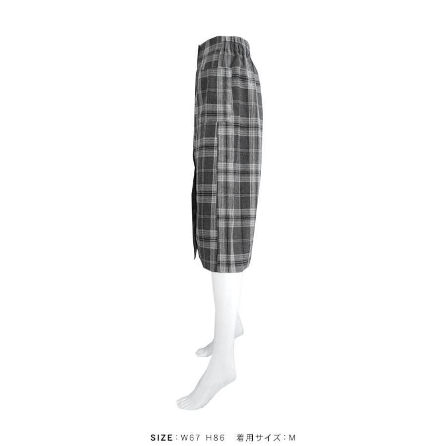 フロントボタン チェック柄 ナロースカート ( 4163 ) | レディース ボトムス スカート チェックスカート ペンシルスカートタイトスカート 冬 秋冬 チェック 柄 大人 きれいめ かわいい カジュアル 裏地 ゴム ウエストゴム 3