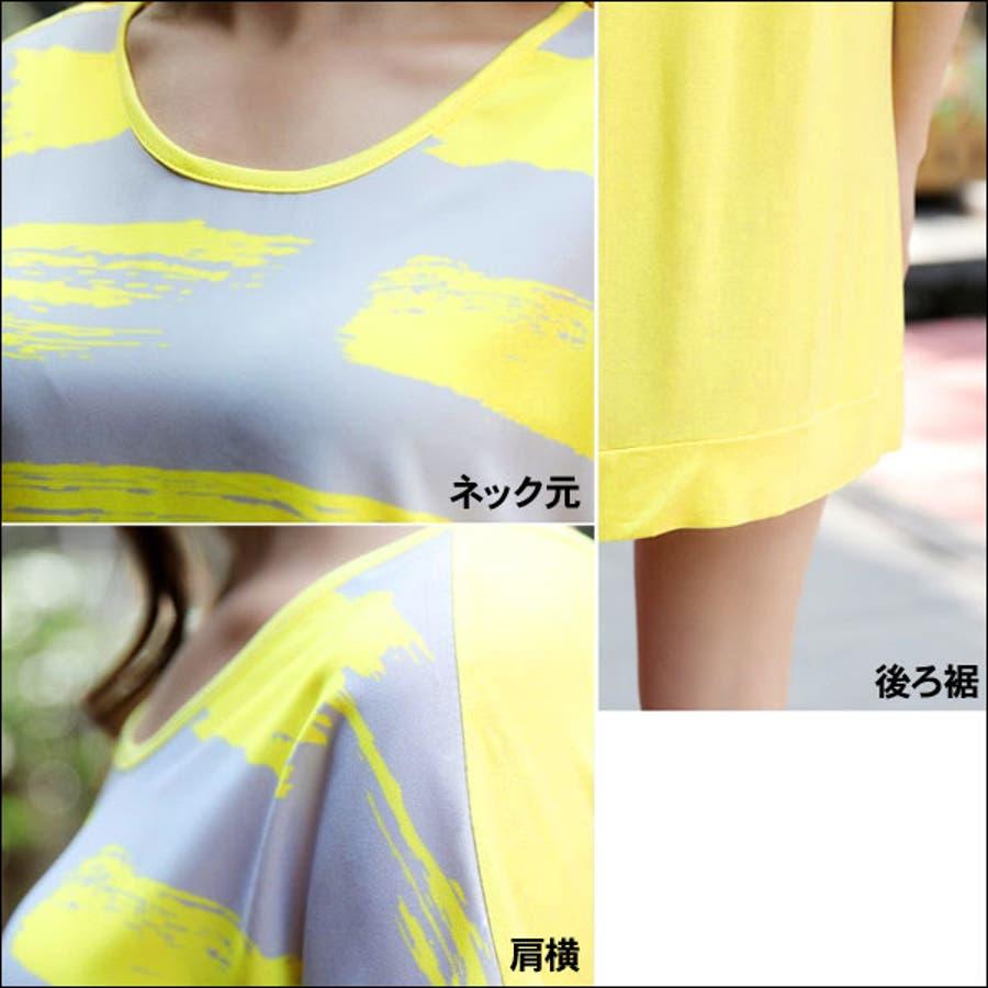 ワンピース 半袖 Tシャツ チュニック ボーダー柄 シフォン 切り替え 手書き風 (tn6832-2307) 3