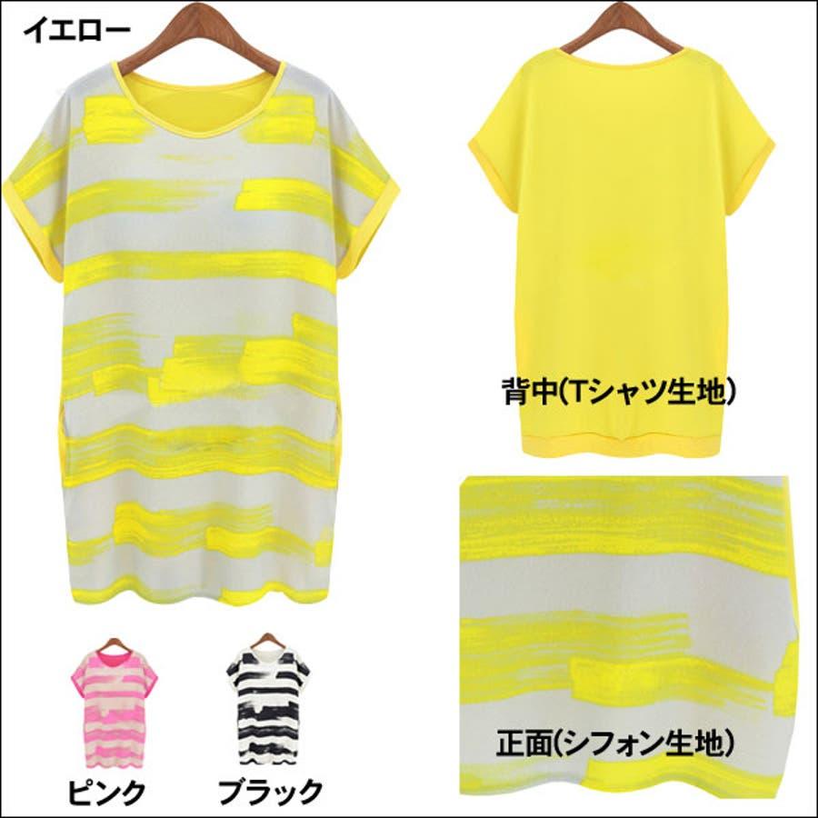 ワンピース 半袖 Tシャツ チュニック ボーダー柄 シフォン 切り替え 手書き風 (tn6832-2307) 5