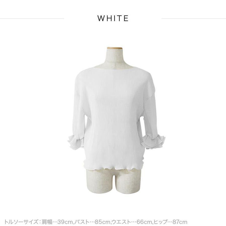 トップス Tシャツ フリルデザイン 七分袖 楊柳シフォン(tt01c03155) 6