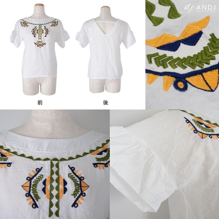トップス チュニック エスニック 刺繍 袖フリル 背中開き(tt64x03297) 8
