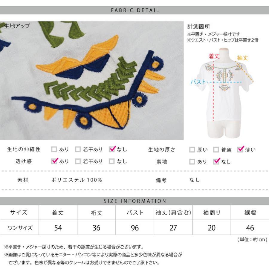 トップス チュニック エスニック 刺繍 袖フリル 背中開き(tt64x03297) 9