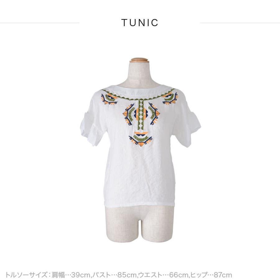 トップス チュニック エスニック 刺繍 袖フリル 背中開き(tt64x03297) 6