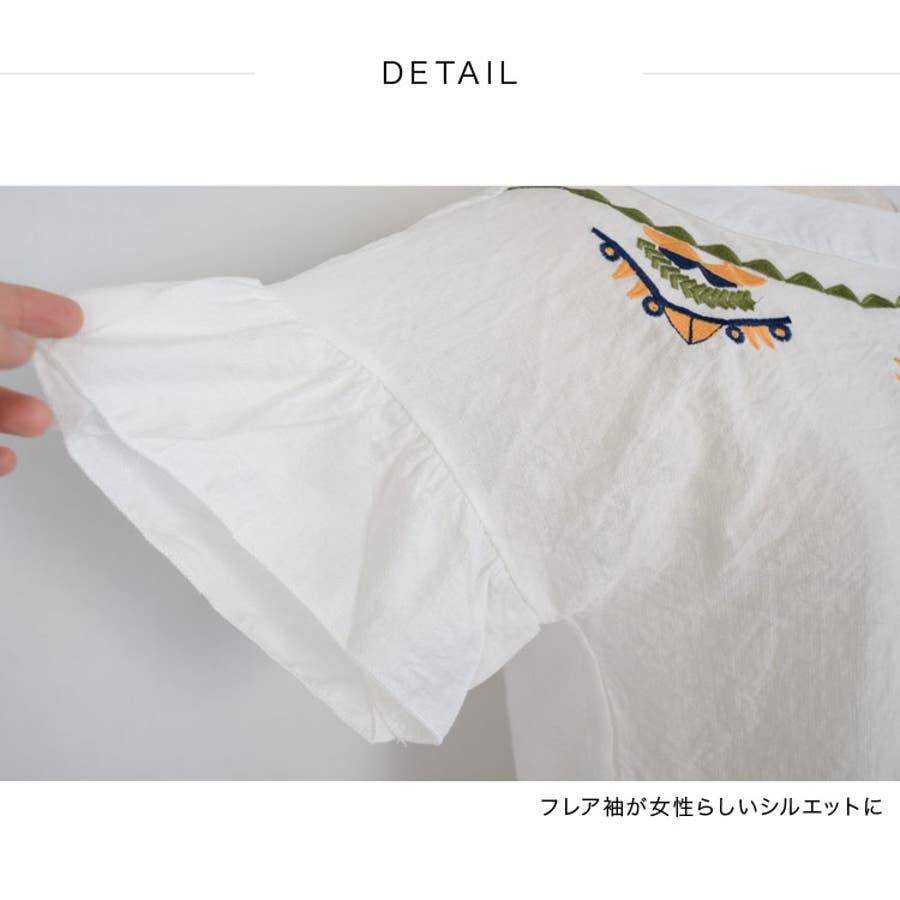トップス チュニック エスニック 刺繍 袖フリル 背中開き(tt64x03297) 7