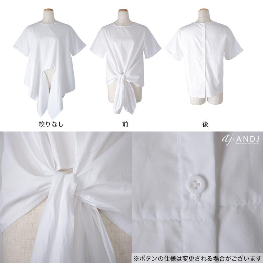 Tシャツ トップス チュニック 背中ボタン 前絞り(tt64x03333) 8