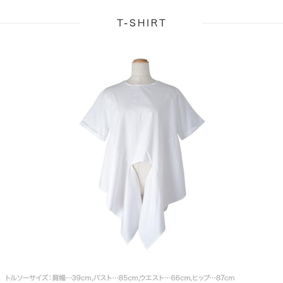 Tシャツ トップス チュニック 背中ボタン 前絞り(tt64x03333) 6