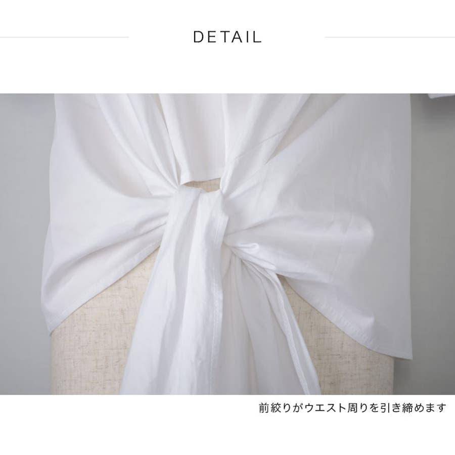 Tシャツ トップス チュニック 背中ボタン 前絞り(tt64x03333) 7
