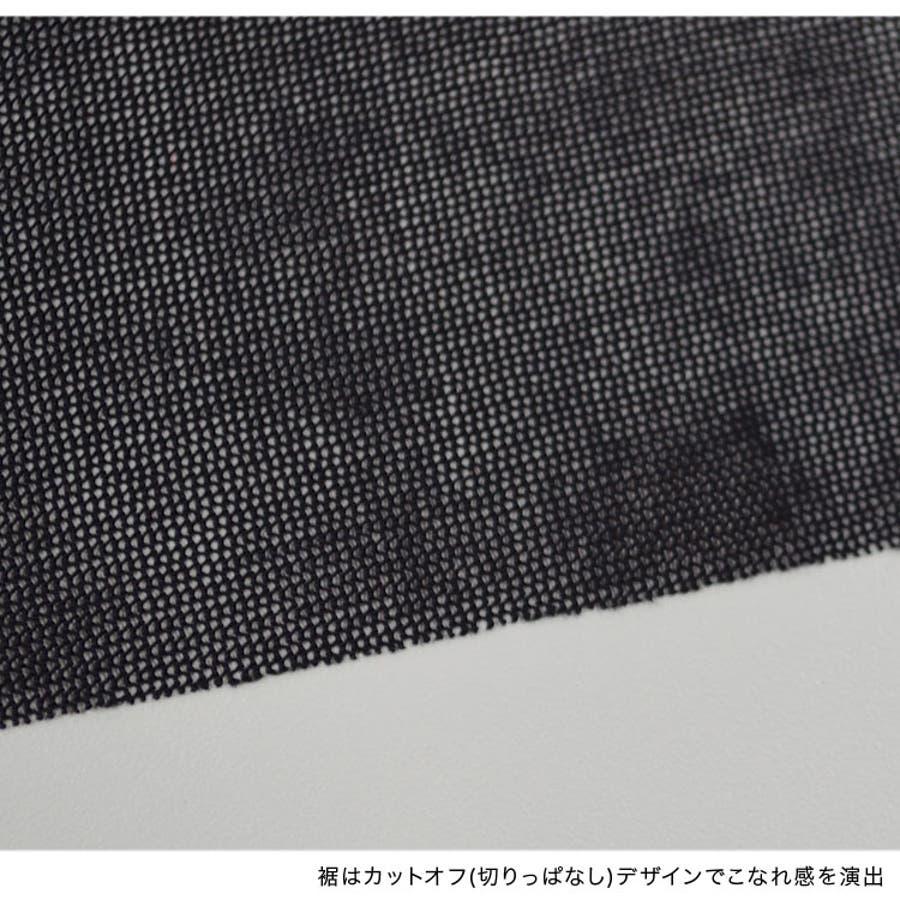 Tシャツ チュニック トップス 長袖 シースルー メッシュ素材 カットオフ(tt01c03570) 8