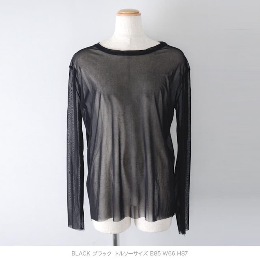 Tシャツ チュニック トップス 長袖 シースルー メッシュ素材 カットオフ(tt01c03570) 7