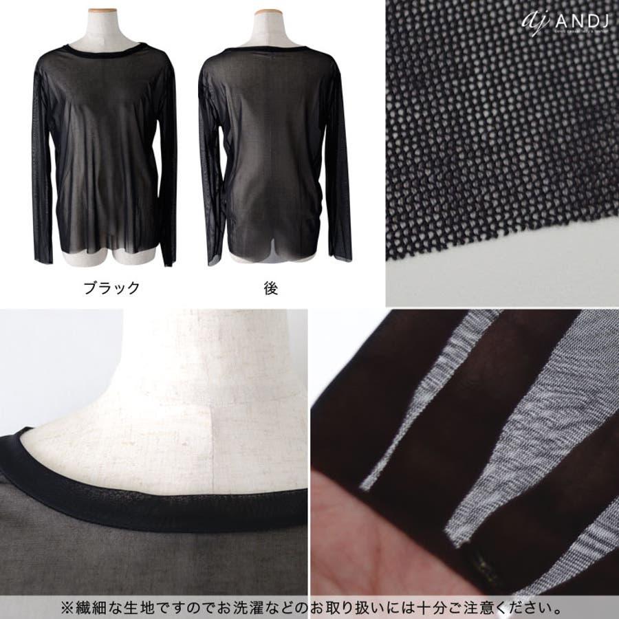 Tシャツ チュニック トップス 長袖 シースルー メッシュ素材 カットオフ(tt01c03570) 9
