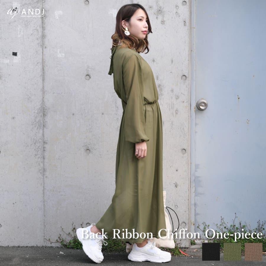 59d7391ce7fdb バック リボン デザイン シフォン ワンピース ( 4271 )