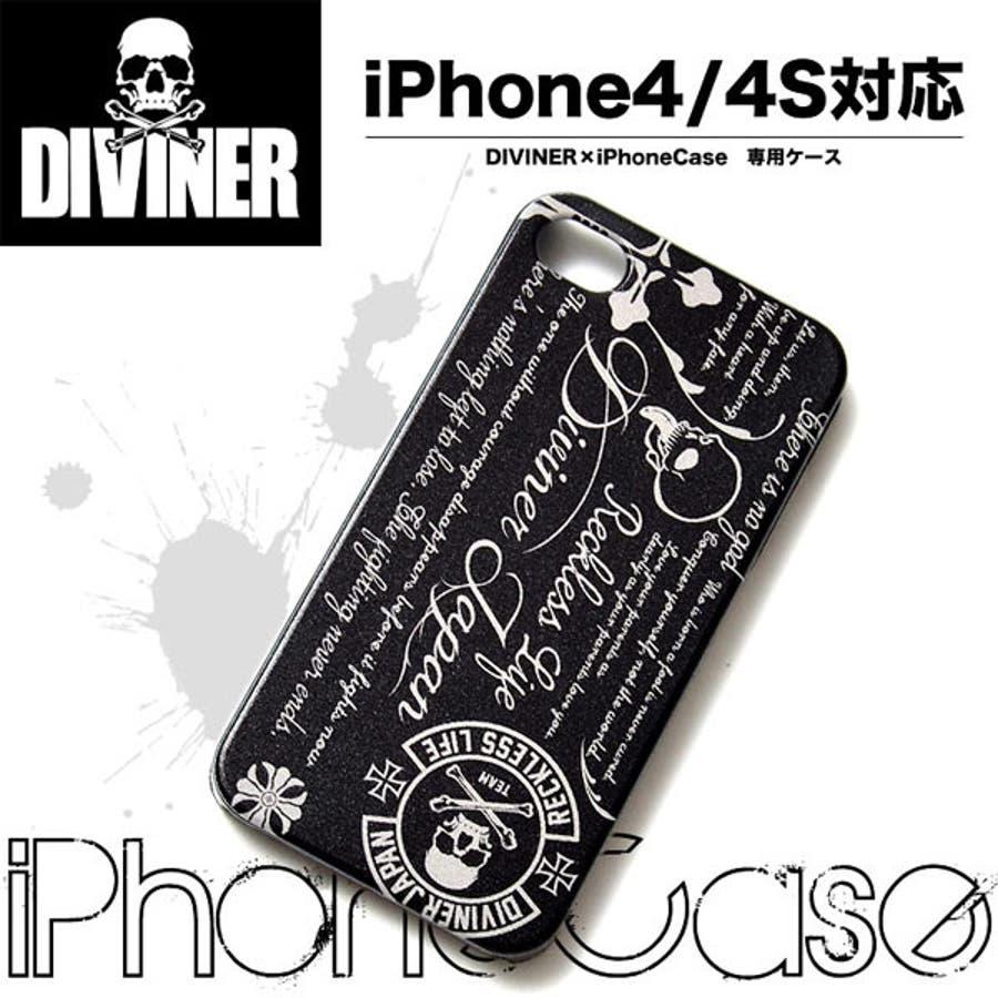 4be209a94a 【iPhone4/iPhone4s対応】【DIVINERディヴァイナー/ディバイナー】オリジナルデザインアイフォン
