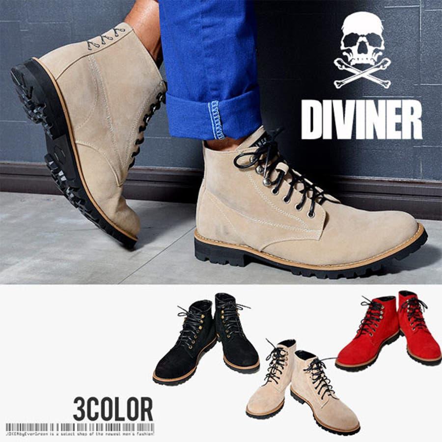 【DIVINER】ボーンクロス刺繍レースアップワークブーツ/スニーカー/靴/悪