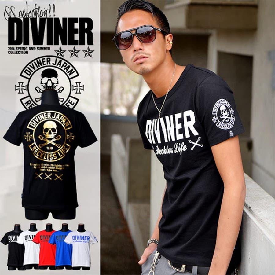【DIVINER】サークルスカルロゴクルーネック半袖Tシャツ