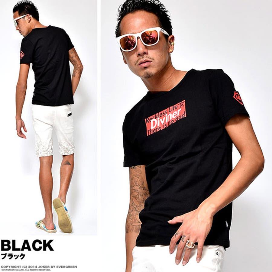 人気のBOXロゴデザイン!!【DIVINER】RecklessLifeボックスロゴ半袖Tシャツ