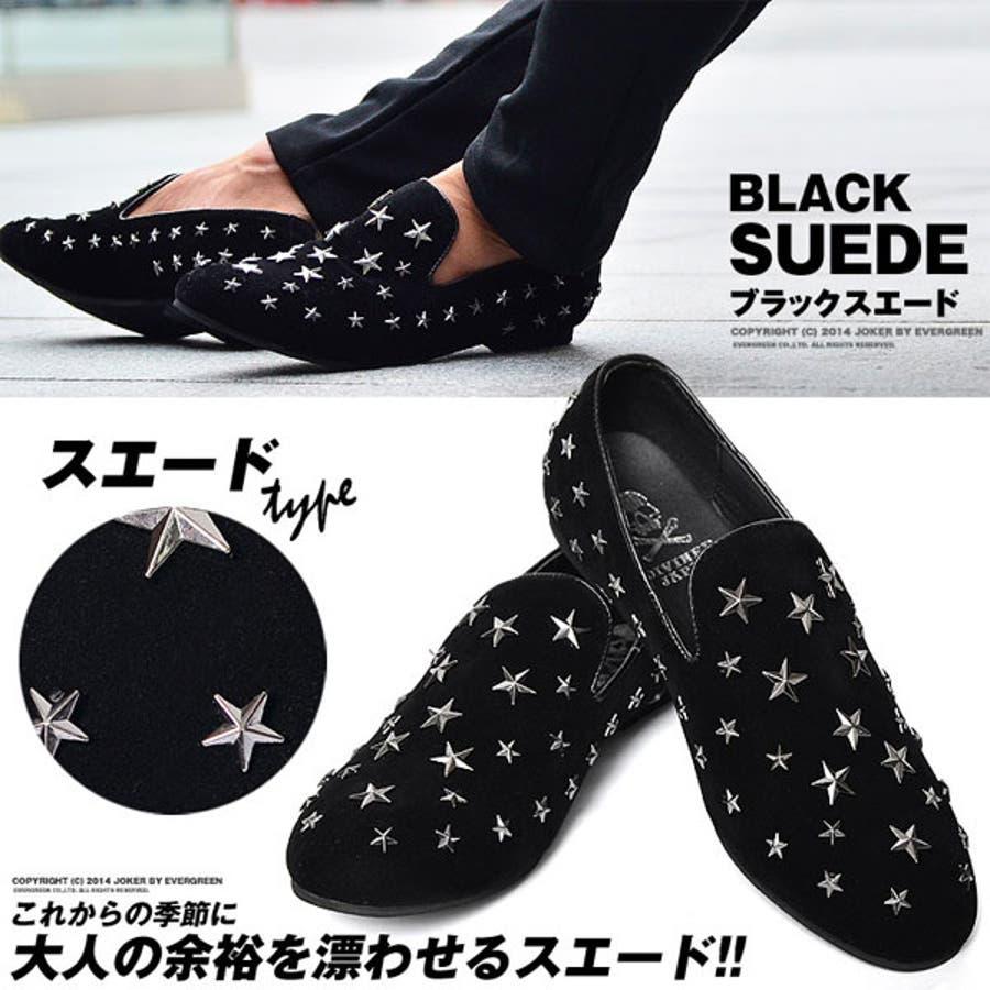 トレンドの星モチーフ♪【DIVINER】スタースタッズオペラシューズ/スニーカー/ブーツ