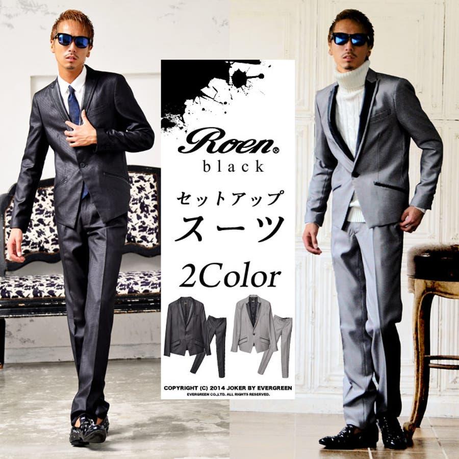スーツ メンズ ホスト セットアップ お兄系 上下セット オフィス 細め スリム 結婚式 2次