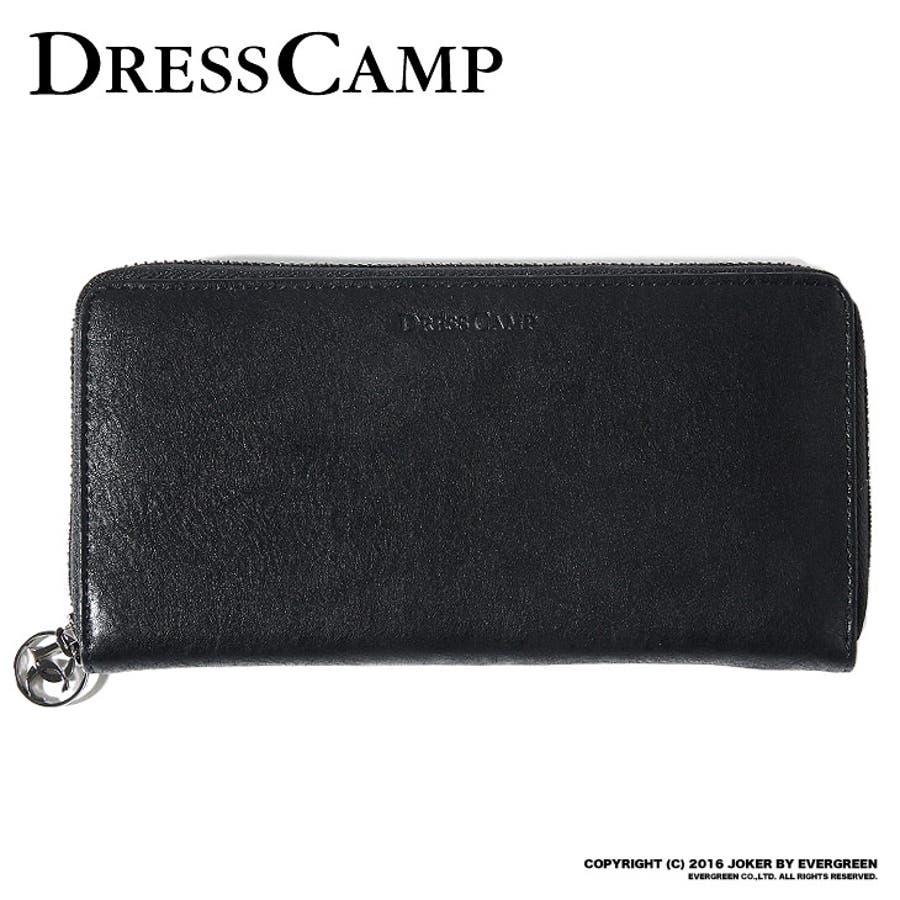 DRESS CAMP 財布 長財布 メンズ ウォレット シンプル 無地 定番 ドレスキャンプ ブラック 合皮 レザー