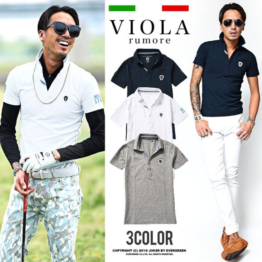 8137de99b6c615 【VIOLA】衿裏キルト配色半袖ポロシャツ/メンズ トップス カットソー インナー スポーツ ゴルフ