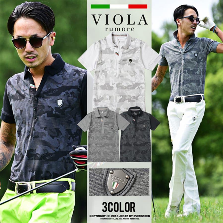 これからの季節リピします メンズファッション通販 VIOLA 総柄プリント半袖ポロシャツ メンズ トップス カットソー ゴルフ ウェア 迷彩 カモフラ ホワイト ブラック グレープレート ロゴ スポーツ カジュアル 愁眉