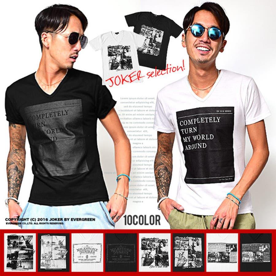デザインもイメージ通り 豊富な10パターン展開 モノトーンプリント半袖Tシャツ メンズ カットソー トップス インナー ボックス プリント 白 黒 ホワイト ブラック モノクロ モノトーン Vネック ストリート キレイめ カジュアル ビター系 理合