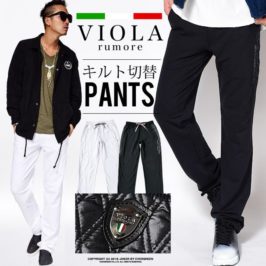 VIOLA rumore ヴィオラ スウェットパンツ メンズ スウェット 秋服 ジョガーパンツ スエットパンツ ブランド ブラック 黒