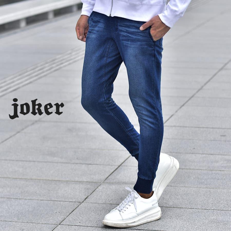 パンツ ジョガーパンツ メンズ 1