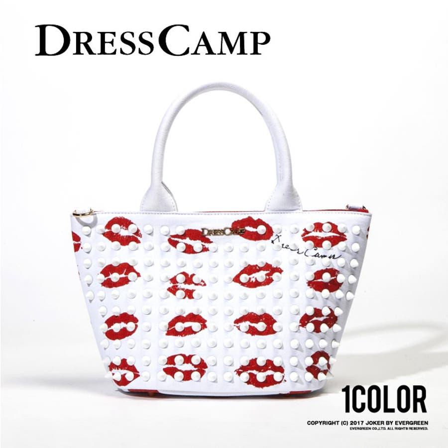 DRESS CAMP ドレスキャンプ トートバック バック レディース メンズ キャンバス スタッズ 派手 リップ 唇ミニトートキスマーク