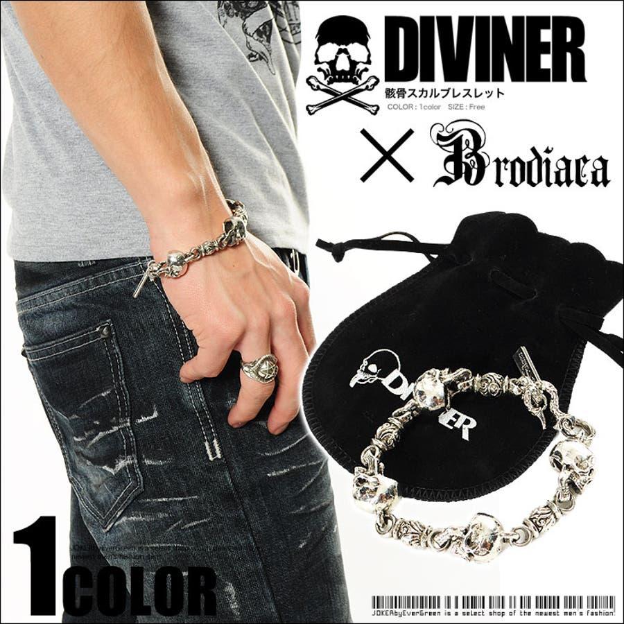【DIVINER ディヴァイナー/ディバイナー】スカルヘッドブレスレットMen\u0026039;s メンズ