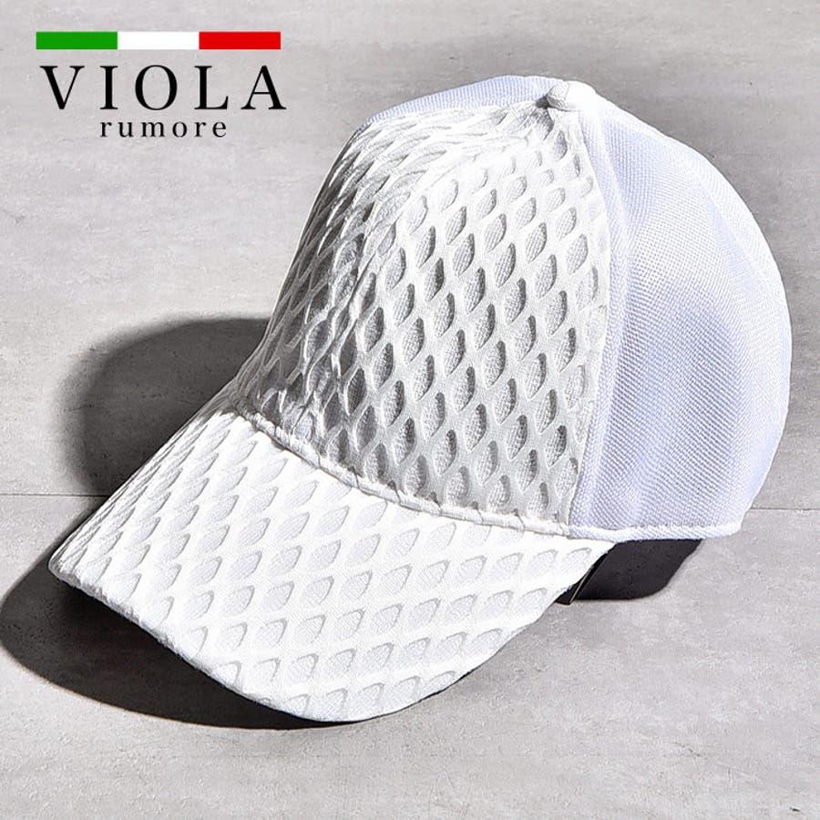 VIOLA rumore ヴィオラ キャップ メンズ 帽子 ダイヤ メッシュ ローキャップ ホワイト ブラック 夏 夏服 夏物メンズファッション ビオラ お兄系 オラオラ系 BITTER ビター系 JOKER ジョーカー 1
