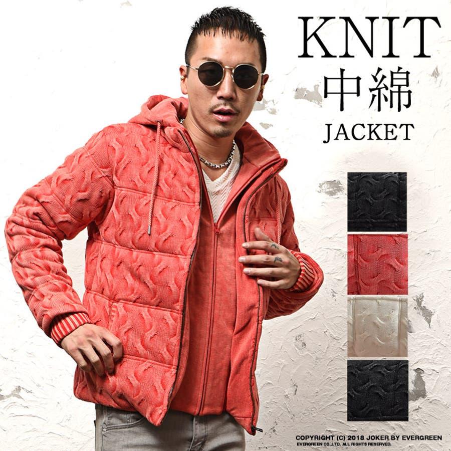 9901cefad96 ジャケット メンズ 中綿ジャケット 中綿ブルゾン ブルゾン アウター 硫化染め フード パーカー ニットジャケット レッド 赤