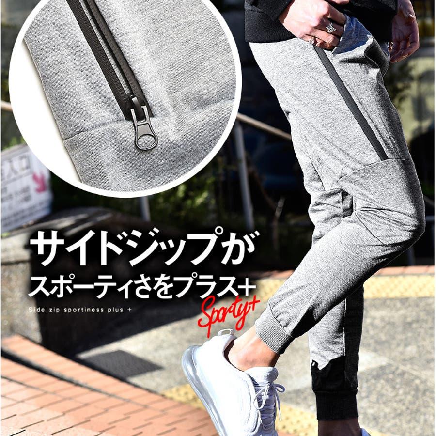 ジョガーパンツ メンズパンツ ジャージ 3