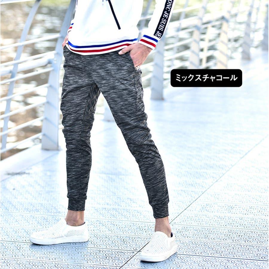 ジョガーパンツ メンズパンツ ジャージ 5