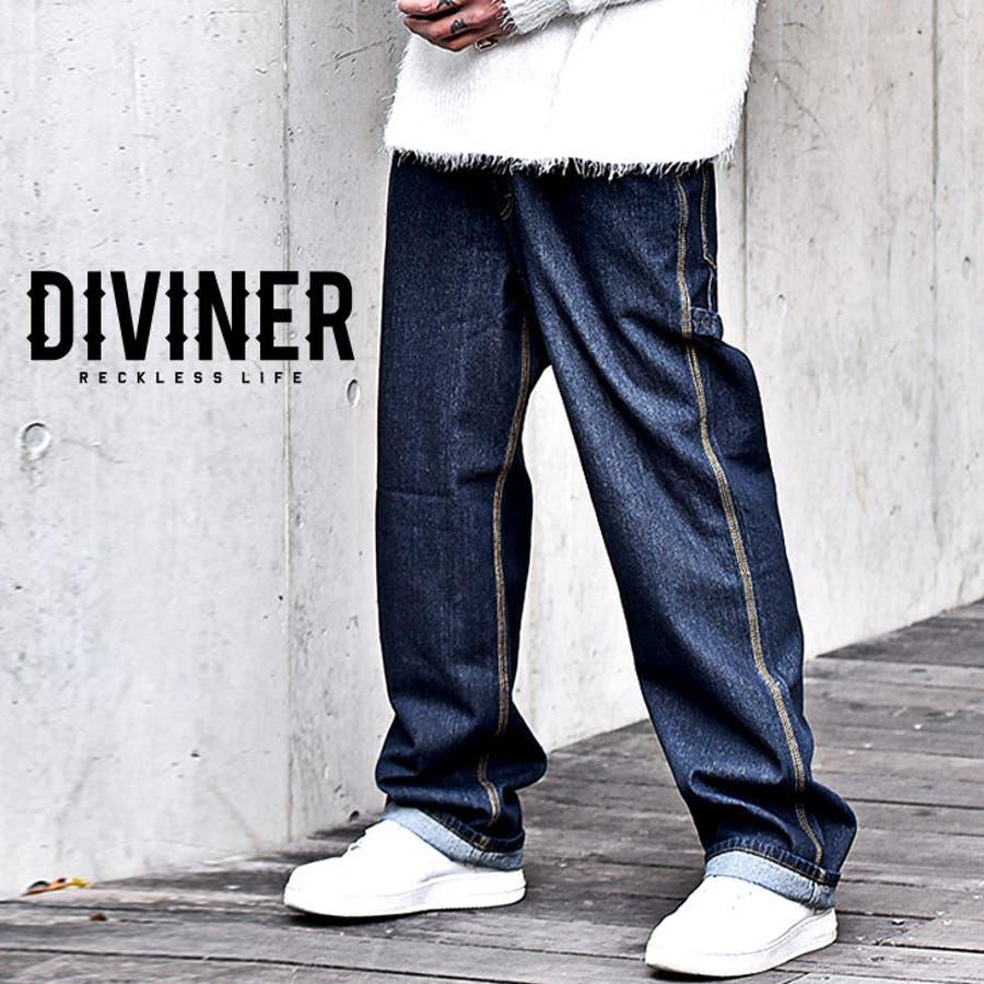 DIVINER ディヴィナー diviner ワイドデニム バギーパンツ メンズ デニム ペインターパンツ デニムパンツ ワイドパンツジーパン 大きめ ゆったり ワークパンツ ワークデニム 太め インディゴ パンツ ジョーカー joker JOKER 1