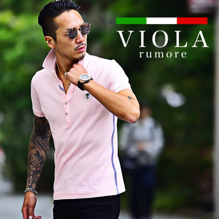 d1b99054e3 VIOLA rumore ヴィオラ ポロシャツ メンズ 半袖 半袖ポロシャツ ポロ トップス バックプリント ゴルフ ブランドきれいめ