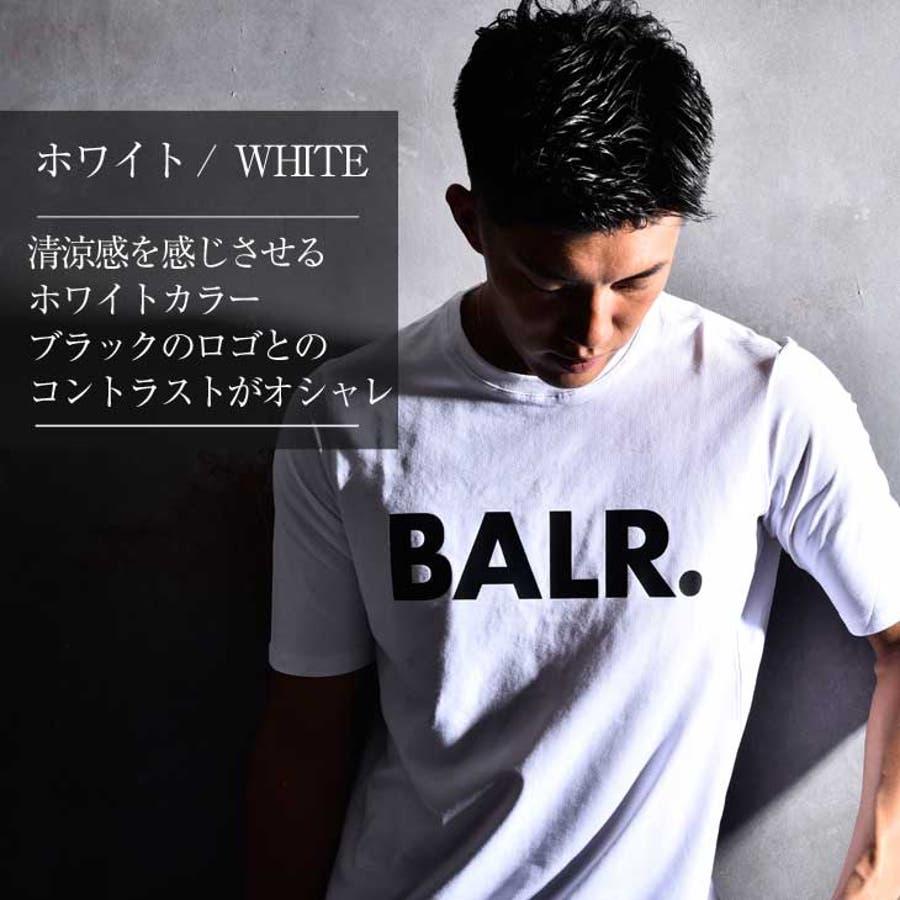 BALR ボーラー Tシャツ メンズ ロング丈 ロング カットソー オラオラ系 韓国 半袖 ゆったり おしゃれ 大きいサイズ LLXL XXL お兄系黒 白 ブラック ホワイト ストリート ビッグ ビッグシルエット 丸首 ストレッチ ブランド BRANDT-SHIRT BALR.B10001 108