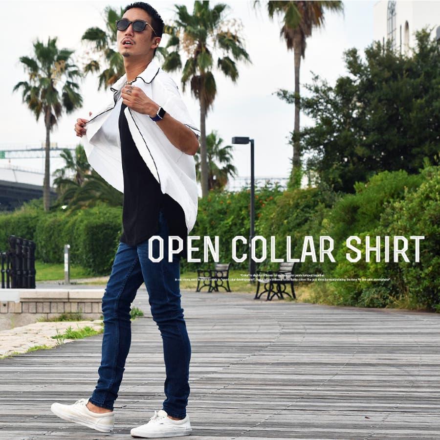 シャツ メンズ オープンカラーシャツ 半袖 半袖シャツ オープンカラー レーヨン 開襟シャツ ファッション バックプリント ホワイト白 夏 夏服 夏物 サーフ系 モード お兄系 オラオラ系 BITTER JOKER ジョーカー 3