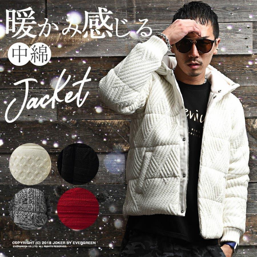 484b5d72c3d ジャケット メンズ 中綿ジャケット 中綿ブルゾン ブルゾン アウター ニットジャケット ニット ケーブルニット ボア レッド 赤