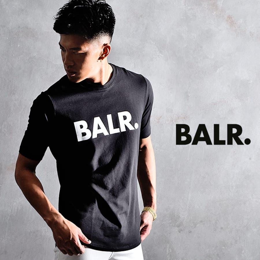 BALR ボーラー Tシャツ メンズ ロング丈 ロング カットソー オラオラ系 韓国 半袖 ゆったり おしゃれ 大きいサイズ LLXL XXL お兄系黒 白 ブラック ホワイト ストリート ビッグ ビッグシルエット 丸首 ストレッチ ブランド BRANDT-SHIRT BALR.B10001 1