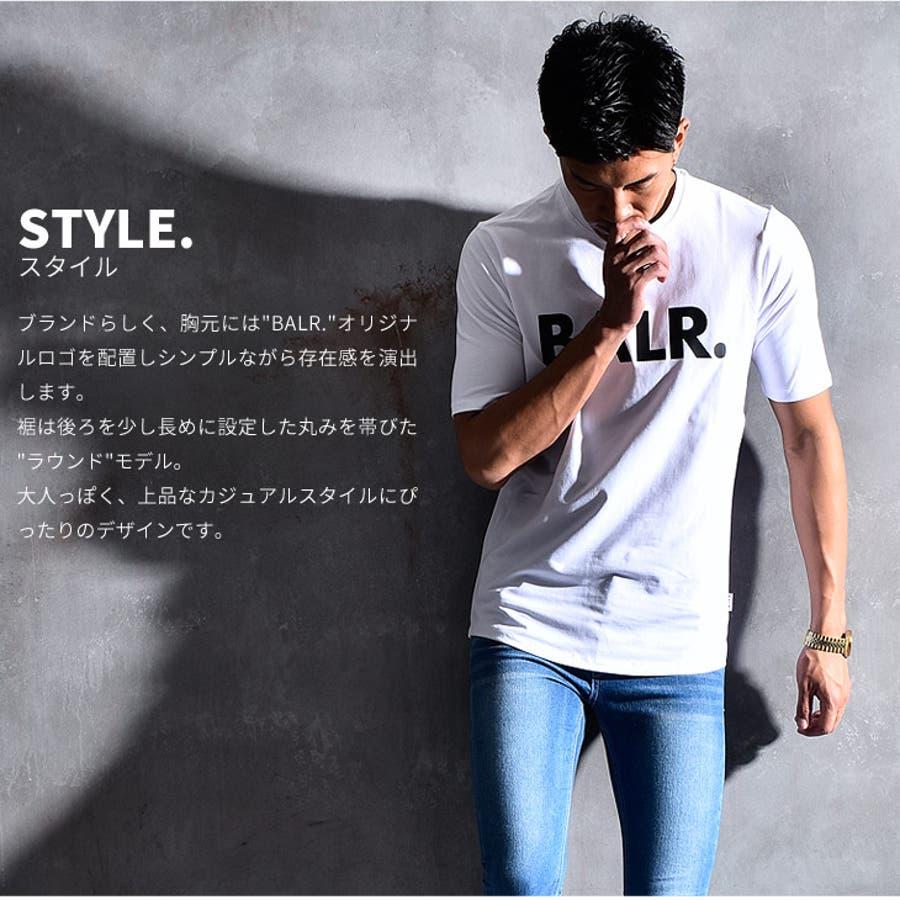 BALR ボーラー Tシャツ メンズ ロング丈 ロング カットソー オラオラ系 韓国 半袖 ゆったり おしゃれ 大きいサイズ LLXL XXL お兄系黒 白 ブラック ホワイト ストリート ビッグ ビッグシルエット 丸首 ストレッチ ブランド BRANDT-SHIRT BALR.B10001 3