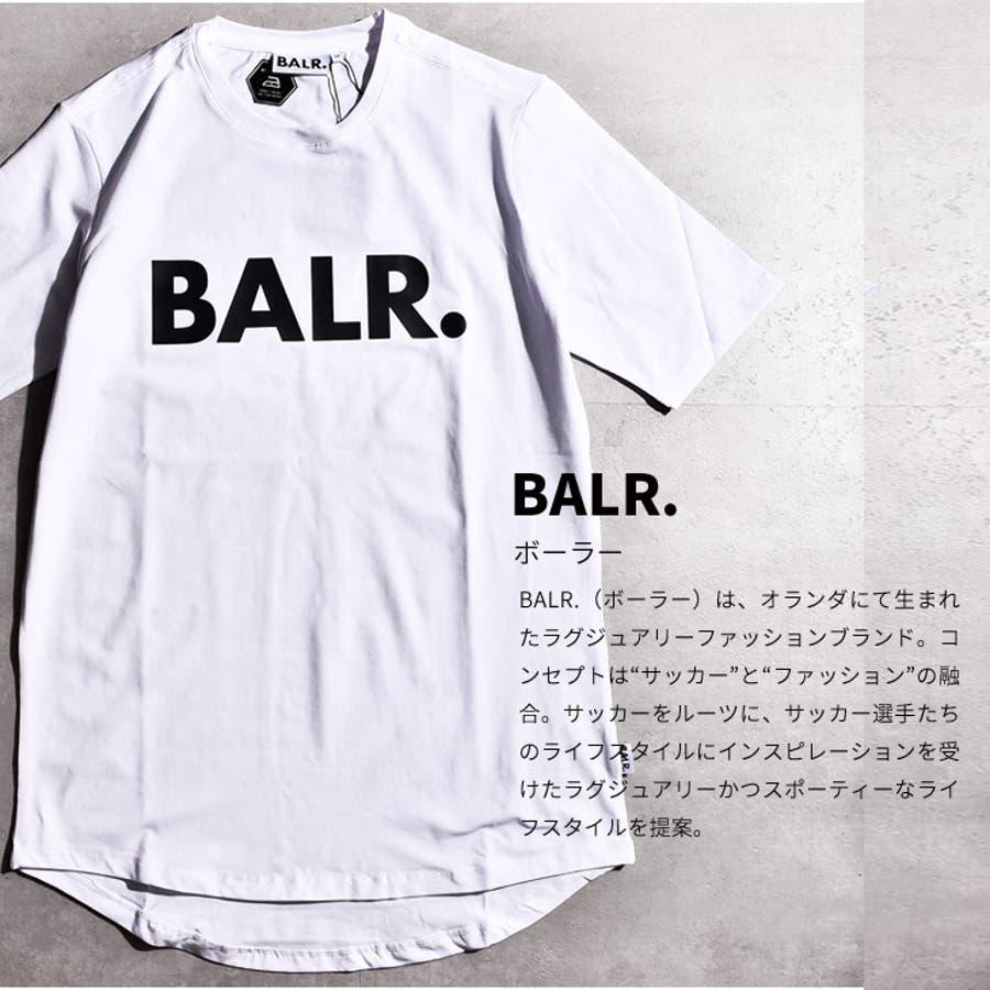 BALR ボーラー Tシャツ メンズ ロング丈 ロング カットソー オラオラ系 韓国 半袖 ゆったり おしゃれ 大きいサイズ LLXL XXL お兄系黒 白 ブラック ホワイト ストリート ビッグ ビッグシルエット 丸首 ストレッチ ブランド BRANDT-SHIRT BALR.B10001 4
