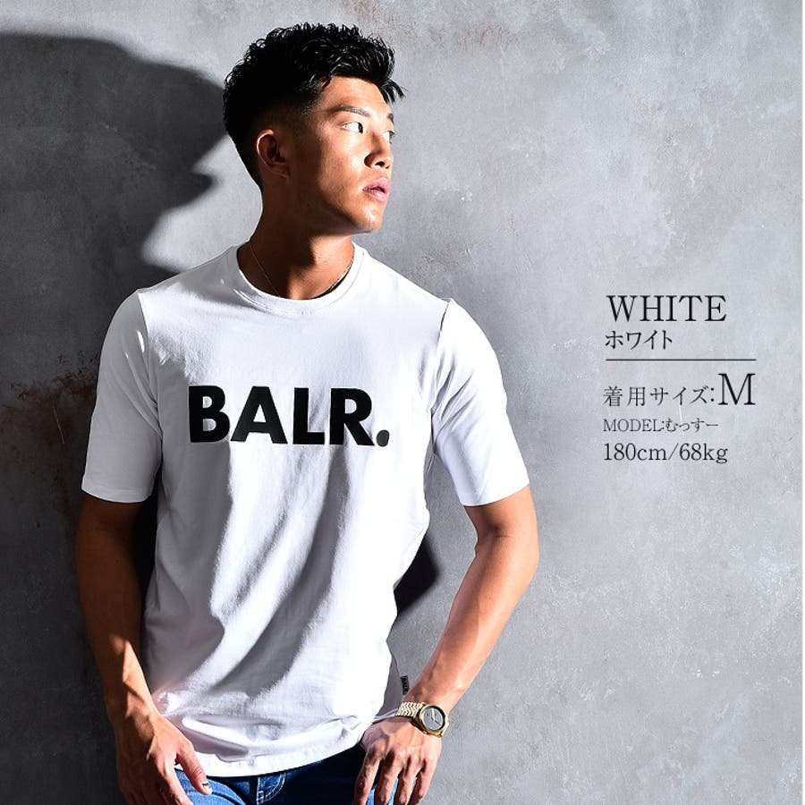 BALR ボーラー Tシャツ メンズ ロング丈 ロング カットソー オラオラ系 韓国 半袖 ゆったり おしゃれ 大きいサイズ LLXL XXL お兄系黒 白 ブラック ホワイト ストリート ビッグ ビッグシルエット 丸首 ストレッチ ブランド BRANDT-SHIRT BALR.B10001 5