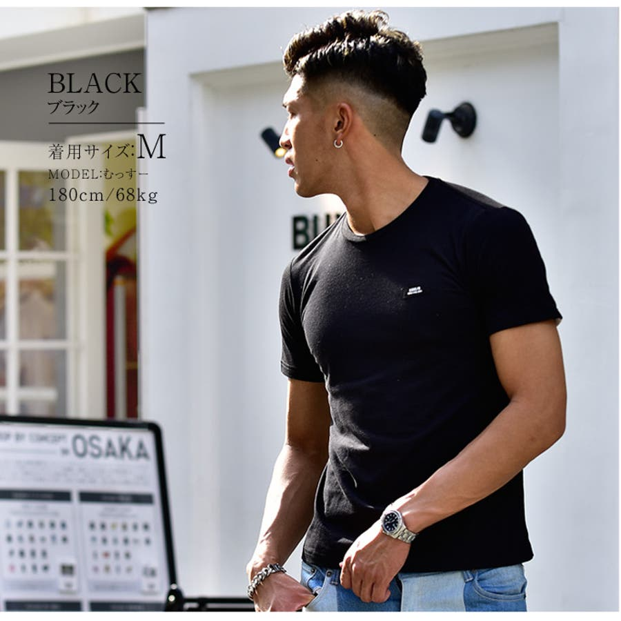 tシャツ メンズ 半袖 服 夏服 夏物 オラオラ系 オシャレ おしゃれ タイト 細め かっこいい 個性的 ラインストーン モノトーンライン 白黒 ブラック ホワイト お兄系 マッチョ ちょいワル 悪羅悪羅 ちょいワル ビター系 5