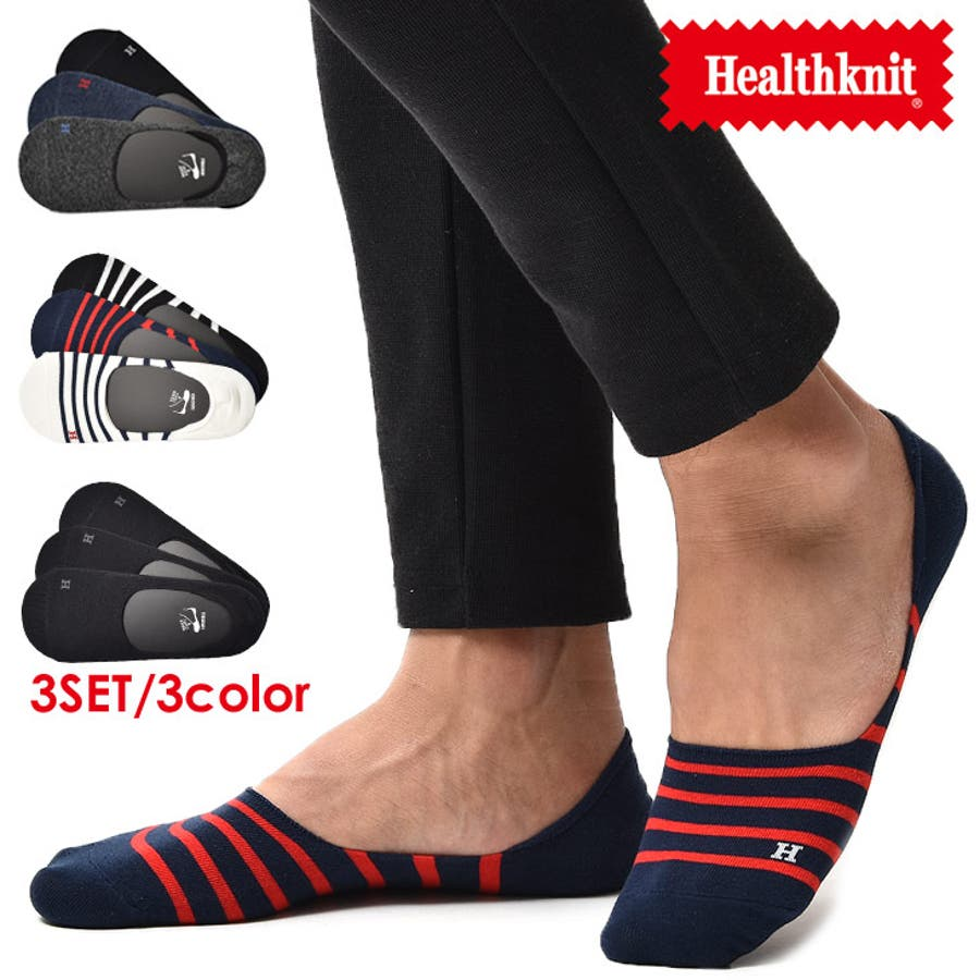 メンズ ソックス 靴下 短い インステップソックス くるぶしくつ下 3足組 3p 3足 黒