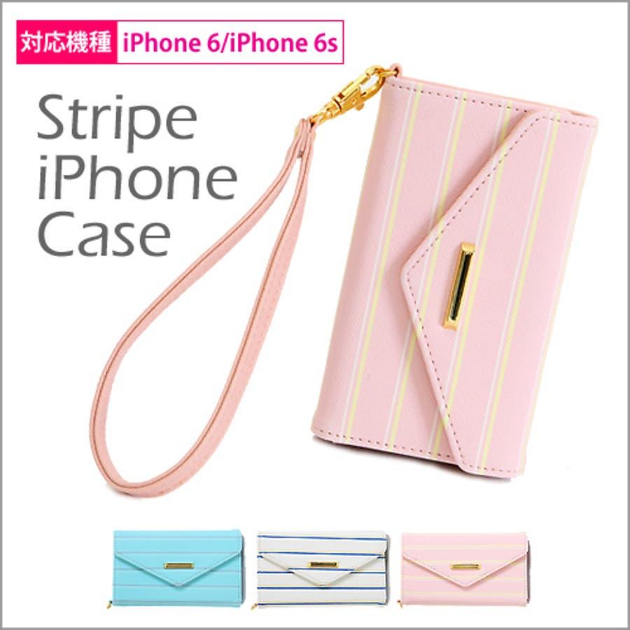 ac925aac02 iPhoneケース iPhone 6 iPhone 6s 手帳型 スマホケース スマホカバー ストライプ カラフル ストラップつき シンプル 大人