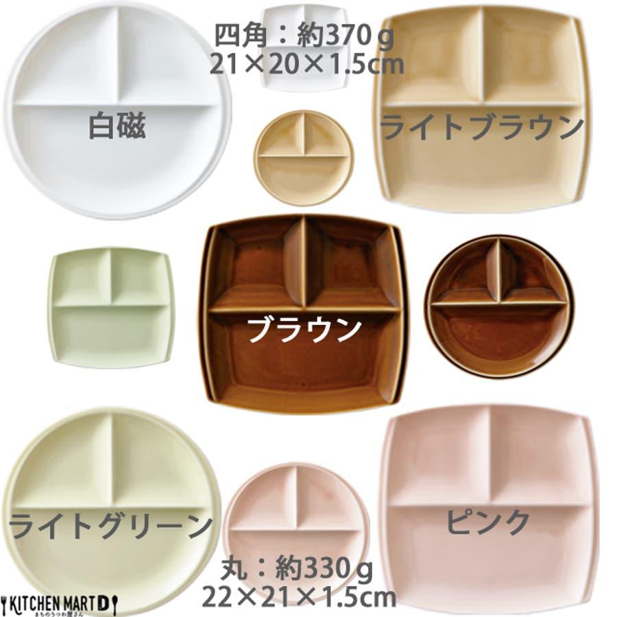 ランチプレート titto チット 選べる5色×2形状 美濃焼 日本製 軽量 軽い 小田陶器 国産食器 カフェ 白磁 白 陶器 仕切り 仕切り皿 ランチ皿 ワンプレート おしゃれ 北欧 子供 ホームパーティー スタック 食洗機対応 2