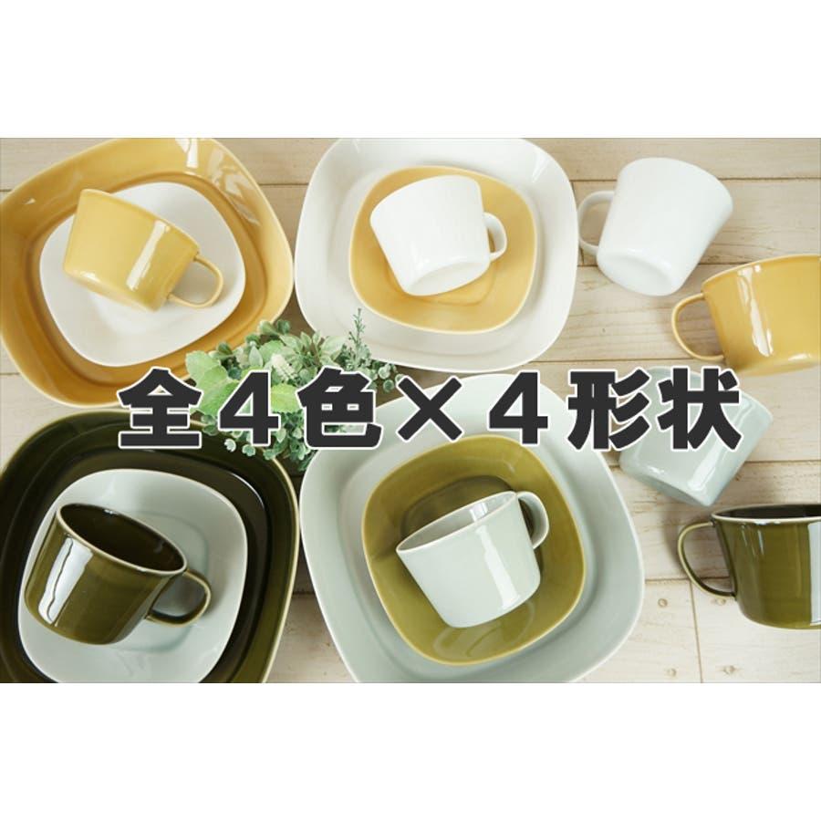プレーリー プレート L 21.5cm 620g マスタード オレンジ お皿 パスタ皿 カレー皿 サラダ皿 食器 陶器 日本製 美濃焼小田陶器 みずなみ焼 カフェ おしゃれ かわいい 北欧 北欧風 インスタ映え 食洗器対応 6