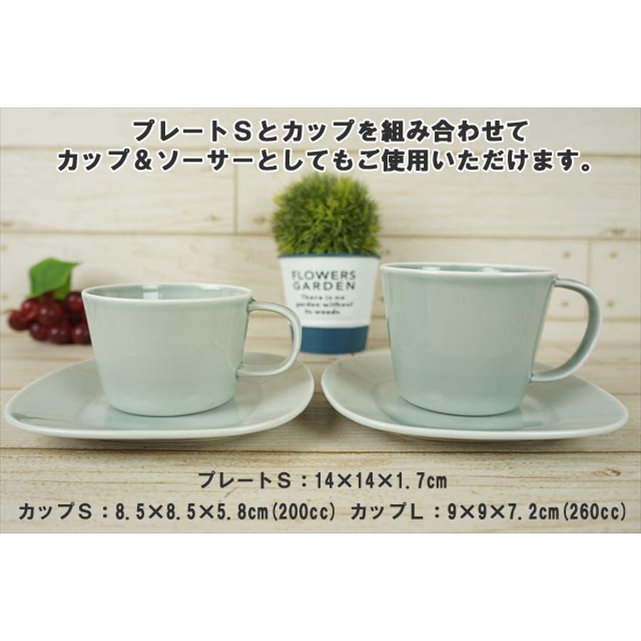 プレーリー カップ L 260cc 170g グレー マグカップ マグ スープカップ コーヒーカップ 食器 陶器 日本製 美濃焼 小田陶器 カフェ おしゃれ かわいい 北欧 北欧風 インスタ映え 食洗器対応 7
