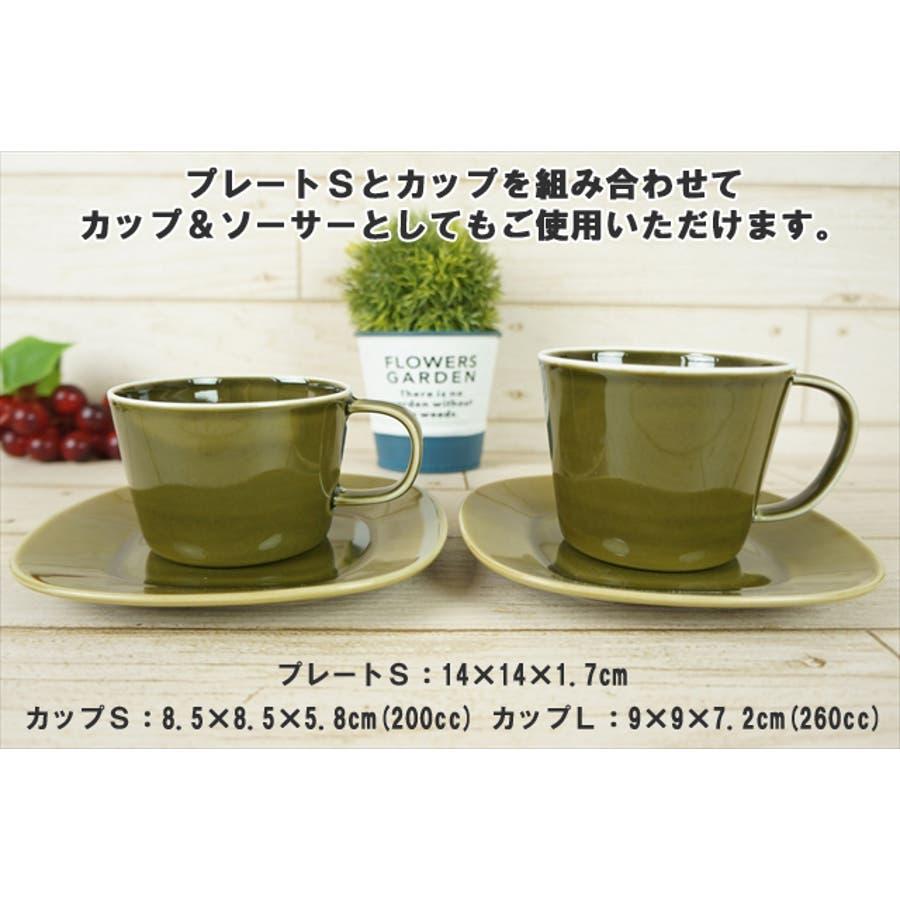 プレーリー カップ L 260cc 170g オリーブ 緑 グリーン マグカップ マグ スープカップ コーヒーカップ 食器 陶器 日本製 美濃焼 小田陶器 カフェ おしゃれ かわいい 北欧 北欧風 インスタ映え 食洗器対応 6